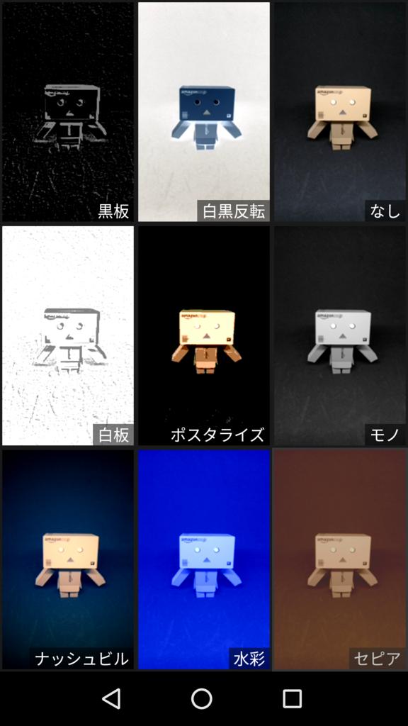f:id:nishige0830:20160927184927p:plain