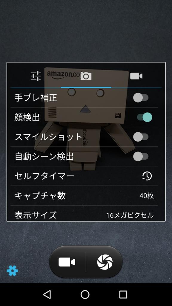 f:id:nishige0830:20160927190607p:plain
