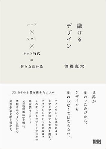 f:id:nishige0830:20160930234443j:plain