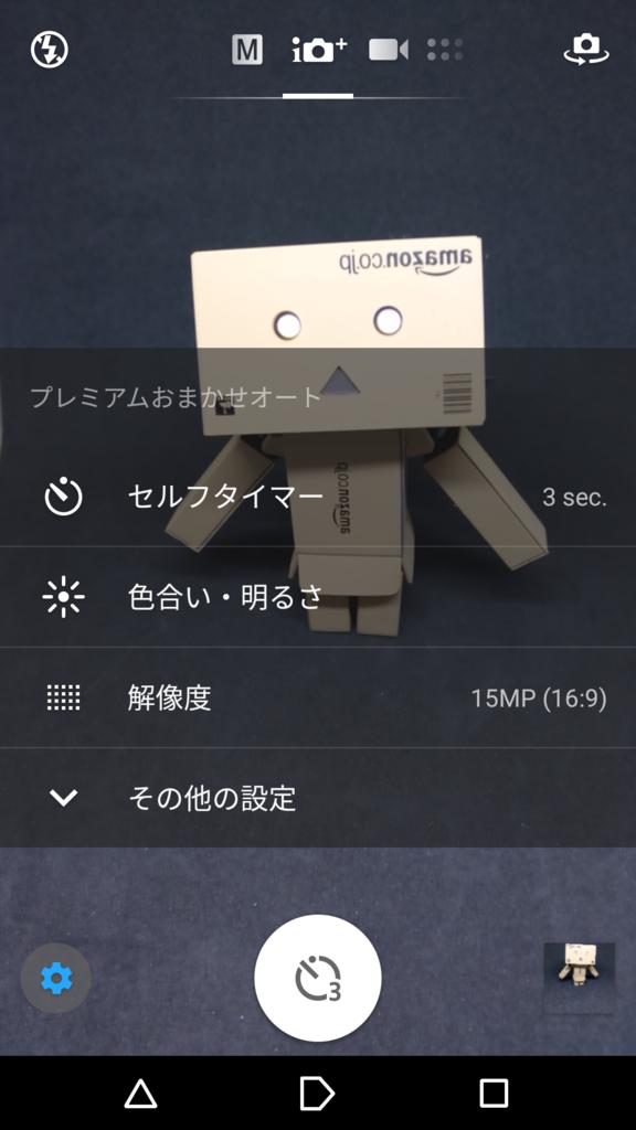 f:id:nishige0830:20161005002947p:plain