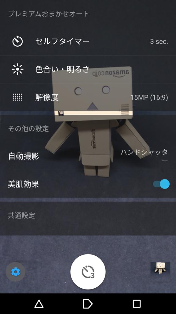 f:id:nishige0830:20161005002959p:plain