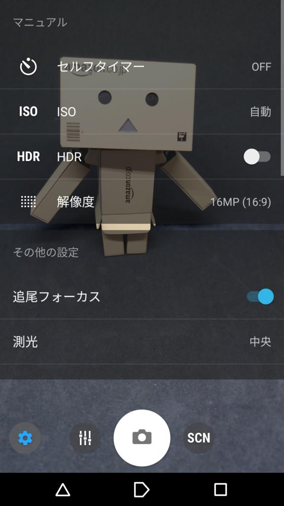 f:id:nishige0830:20161005003028p:plain