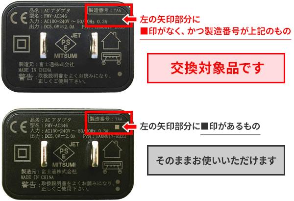 f:id:nishige0830:20161017191020j:plain