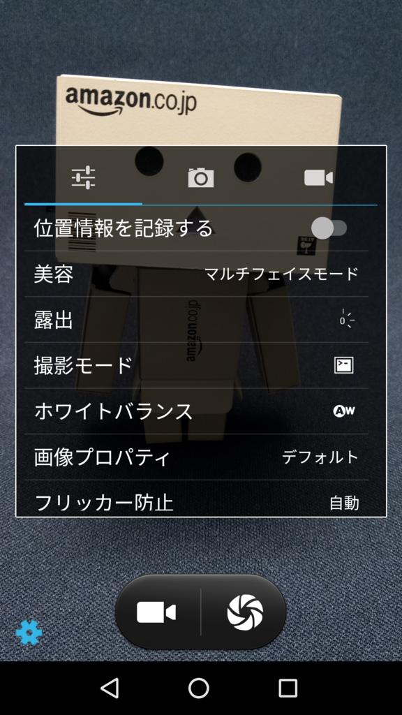 f:id:nishige0830:20161025190328p:plain