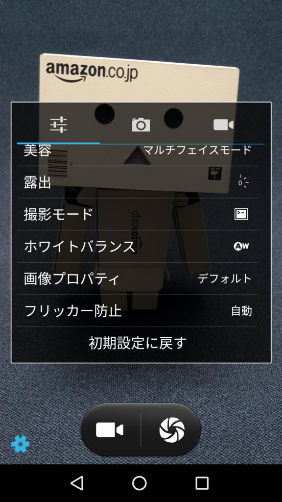 f:id:nishige0830:20161025190459p:plain