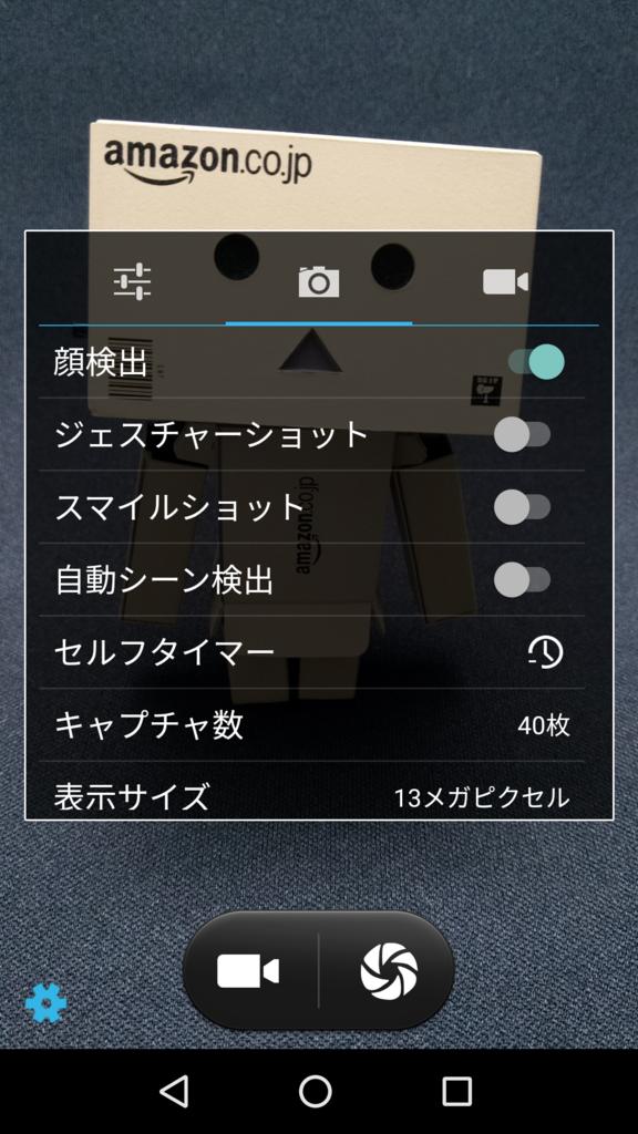 f:id:nishige0830:20161025190547p:plain