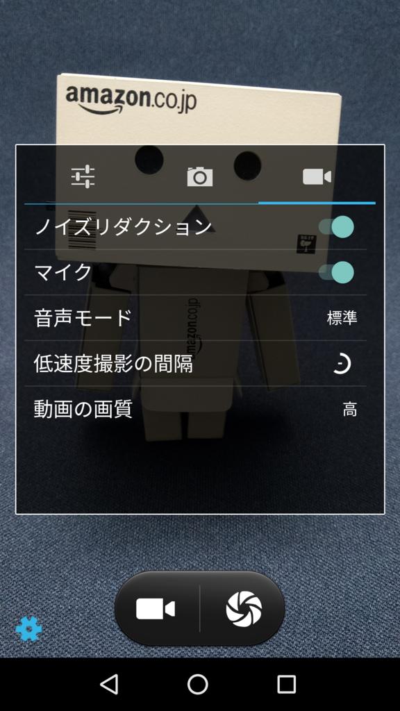 f:id:nishige0830:20161025190920p:plain