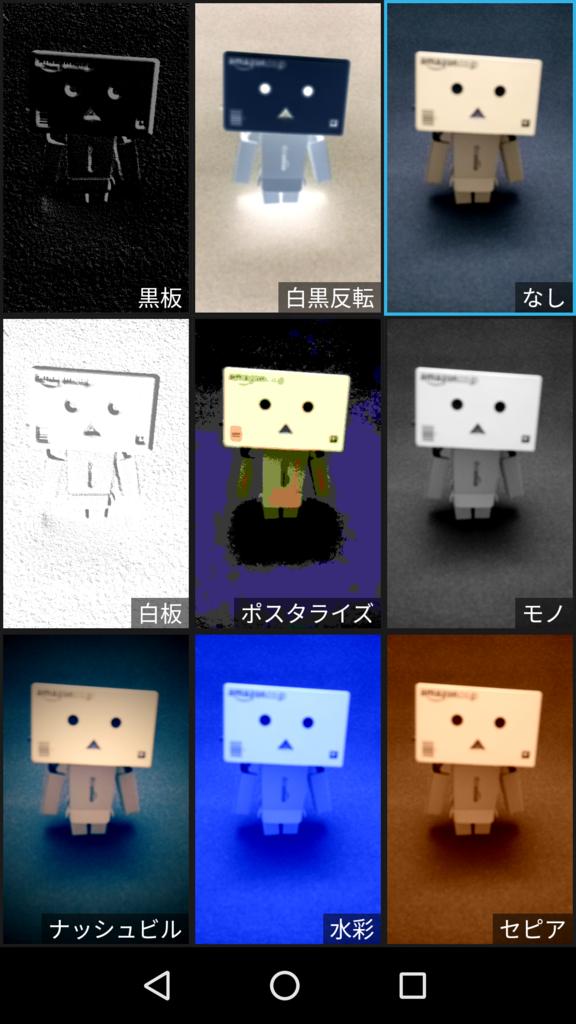 f:id:nishige0830:20161025193043p:plain