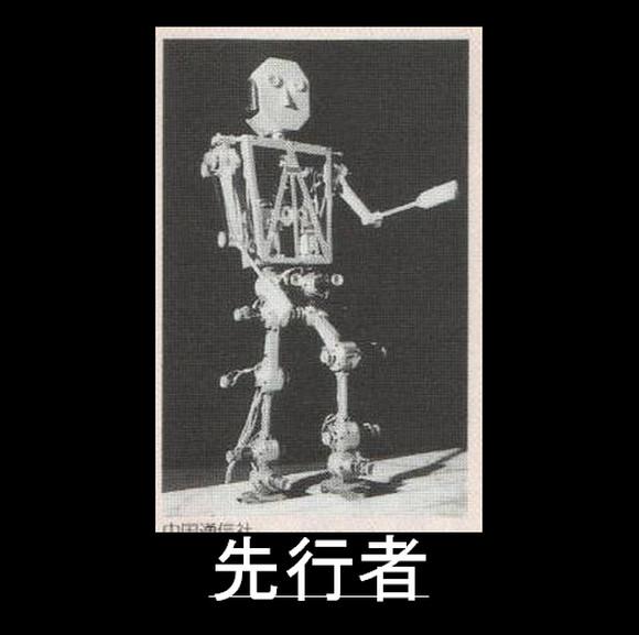 f:id:nishige0830:20161115153453j:plain