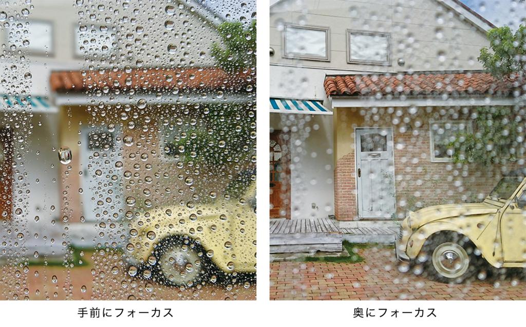 f:id:nishige0830:20161120224801j:plain