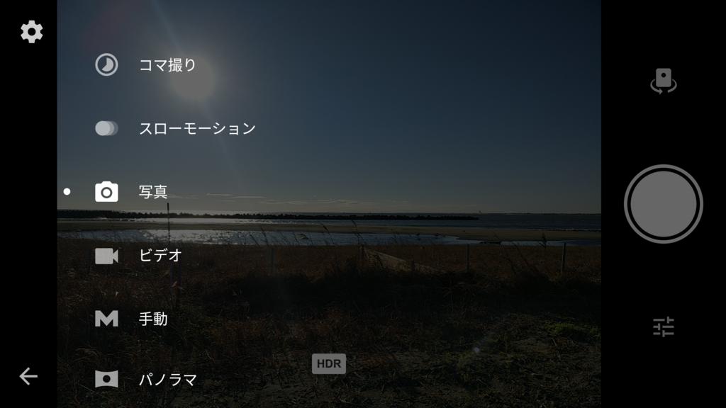 f:id:nishige0830:20161230234109p:plain