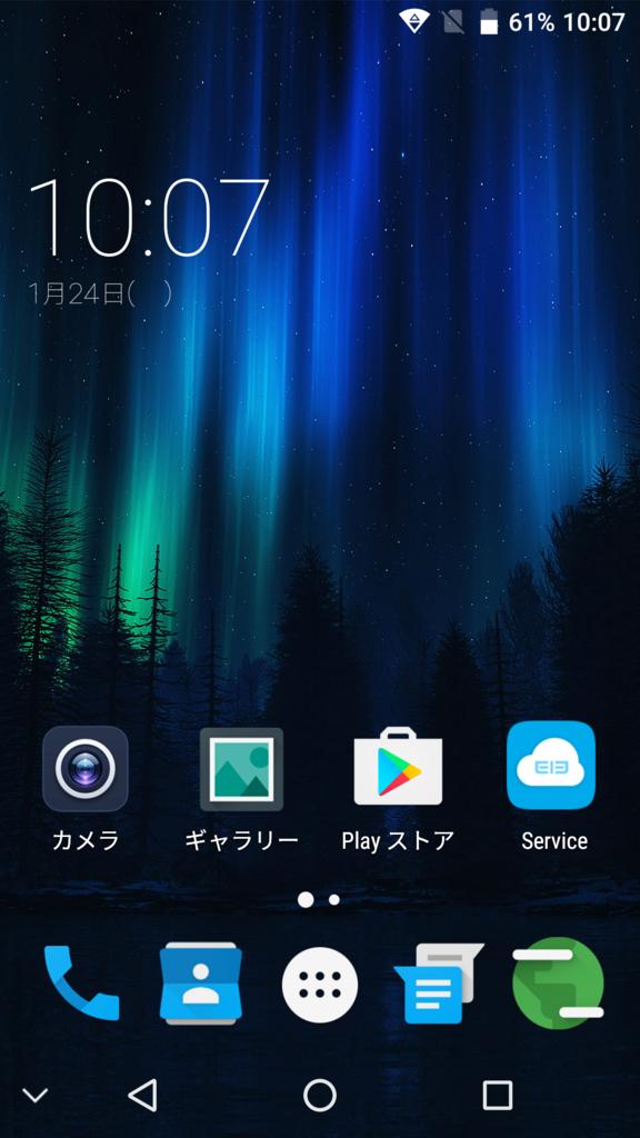 f:id:nishige0830:20170124190904p:plain