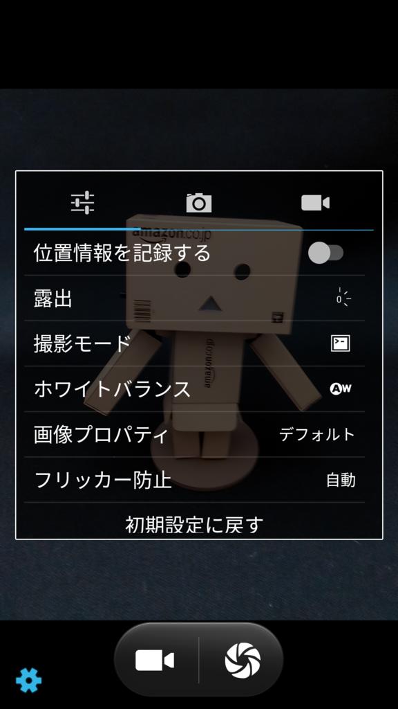 f:id:nishige0830:20170124201308p:plain
