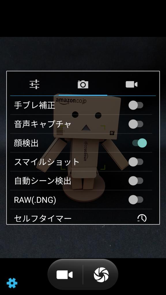 f:id:nishige0830:20170124201340p:plain