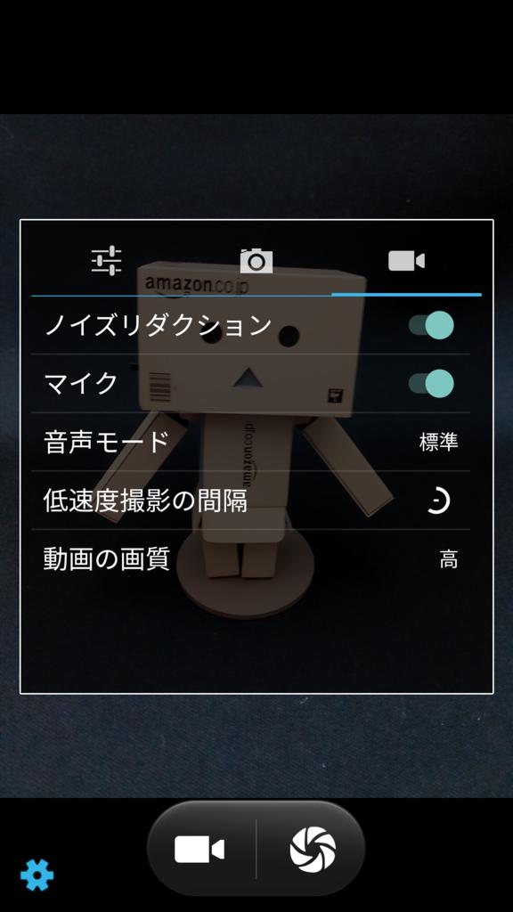 f:id:nishige0830:20170124201452p:plain