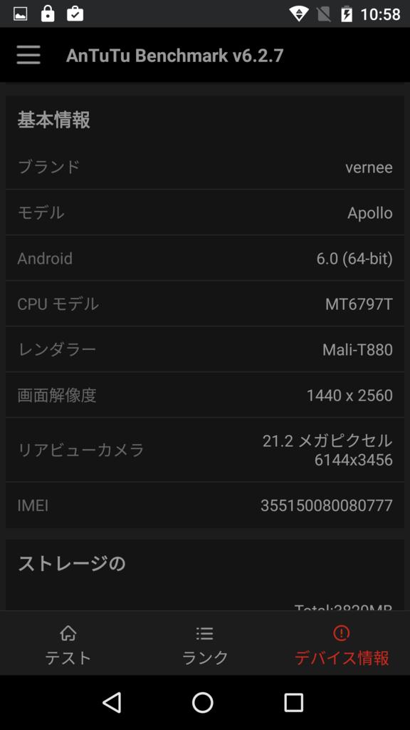 f:id:nishige0830:20170206230047p:plain