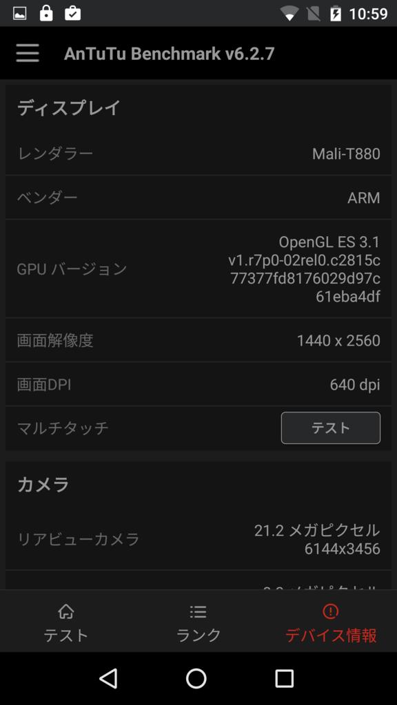 f:id:nishige0830:20170206230216p:plain