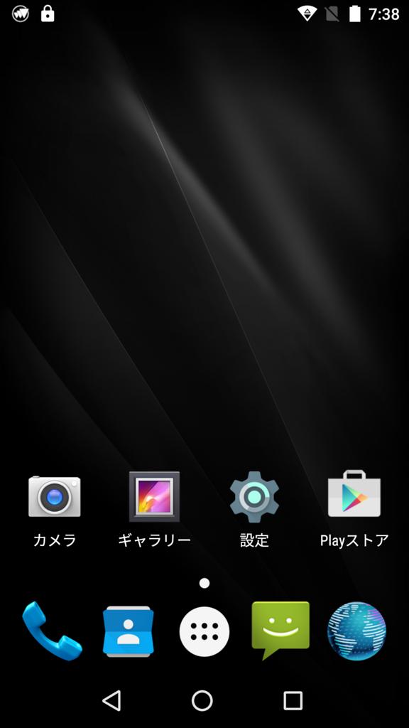 f:id:nishige0830:20170612212640p:plain