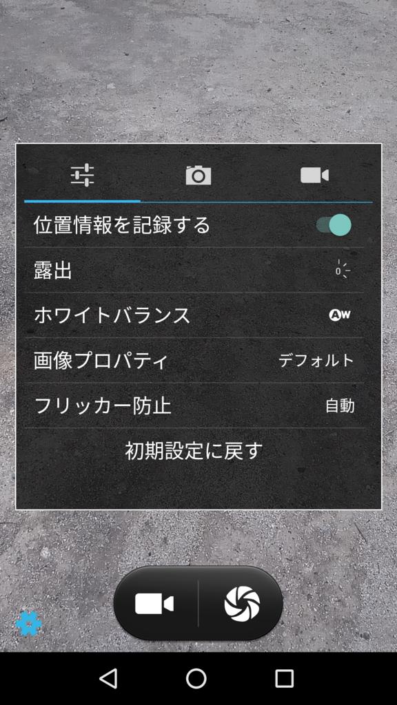 f:id:nishige0830:20170612222621p:plain