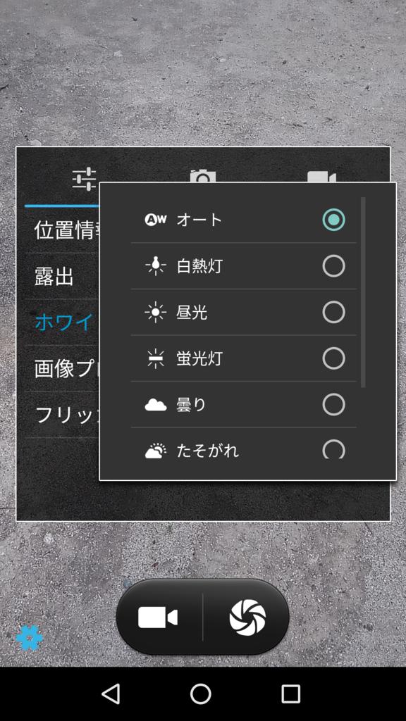 f:id:nishige0830:20170612222705p:plain
