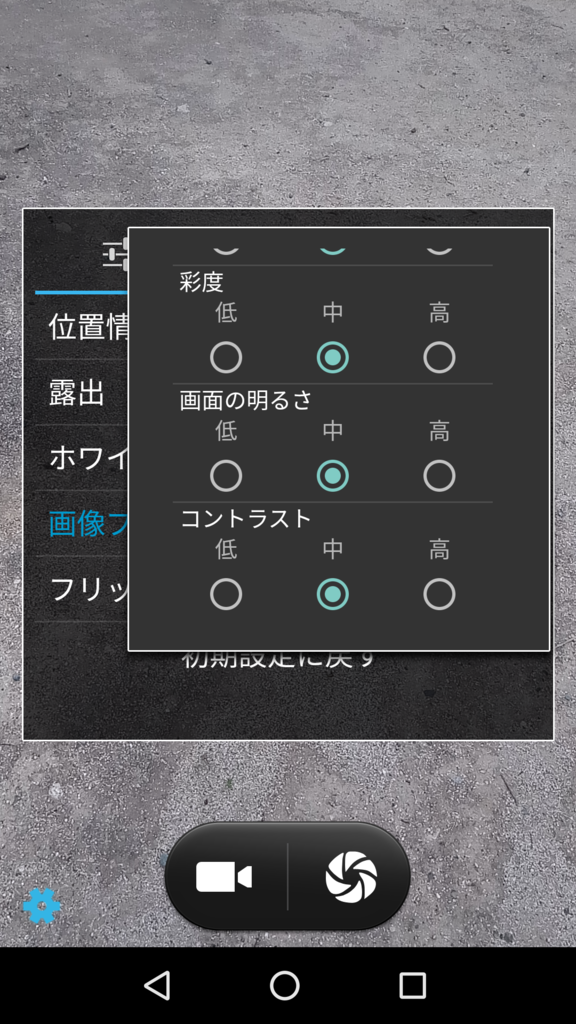 f:id:nishige0830:20170612222759p:plain