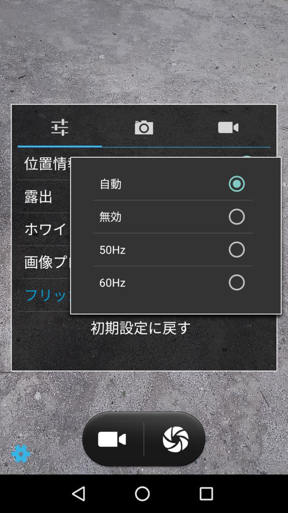 f:id:nishige0830:20170612222829p:plain