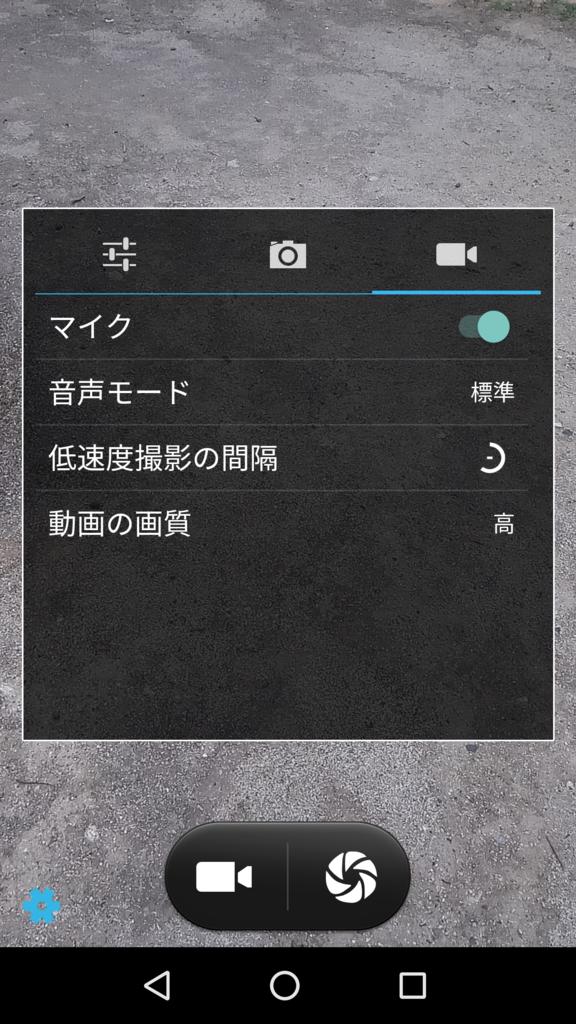f:id:nishige0830:20170612222938p:plain