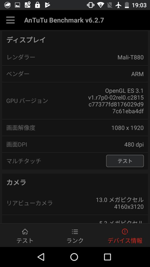 f:id:nishige0830:20170612223531p:plain