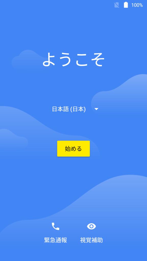 f:id:nishige0830:20170902234746p:plain