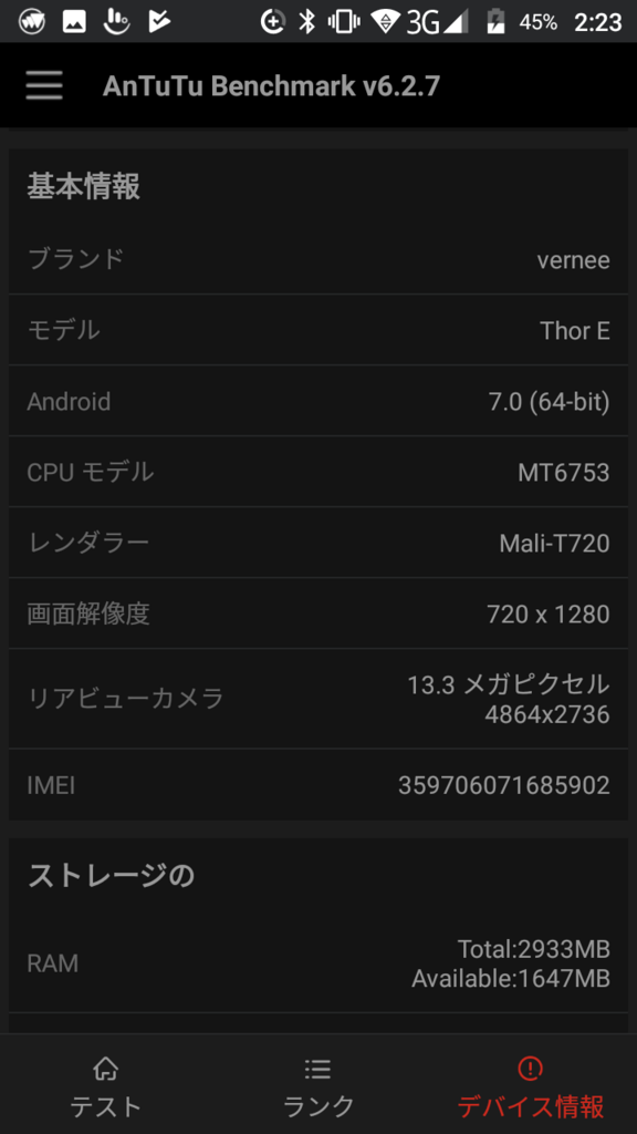 f:id:nishige0830:20170903012017p:plain