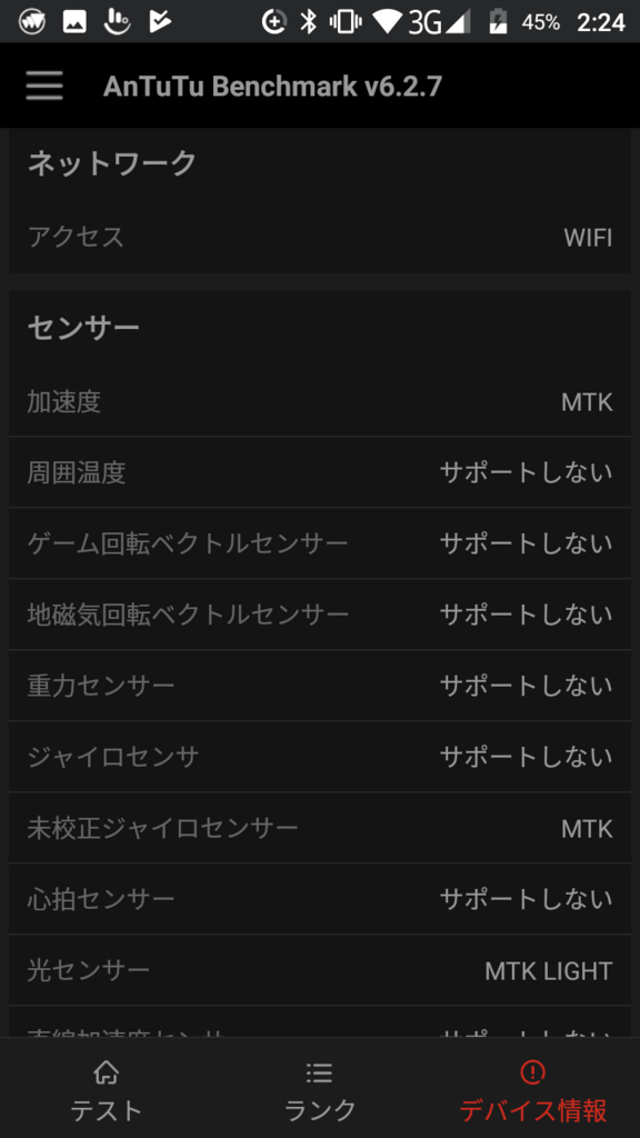 f:id:nishige0830:20170903012031p:plain