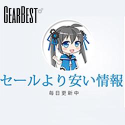 f:id:nishige0830:20170926090058j:plain