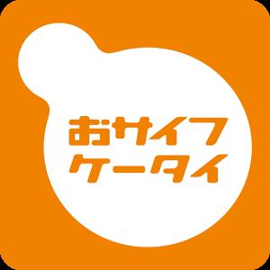 f:id:nishige0830:20171123193557p:plain