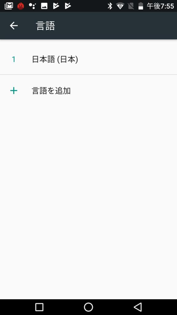 f:id:nishige0830:20180304201244p:plain