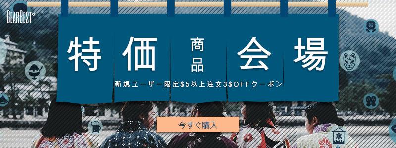f:id:nishige0830:20180428233007j:plain