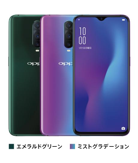 f:id:nishige0830:20181219003028j:plain