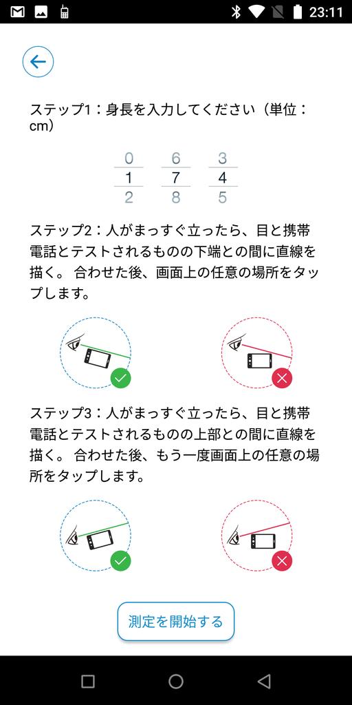 f:id:nishige0830:20190217232053p:plain