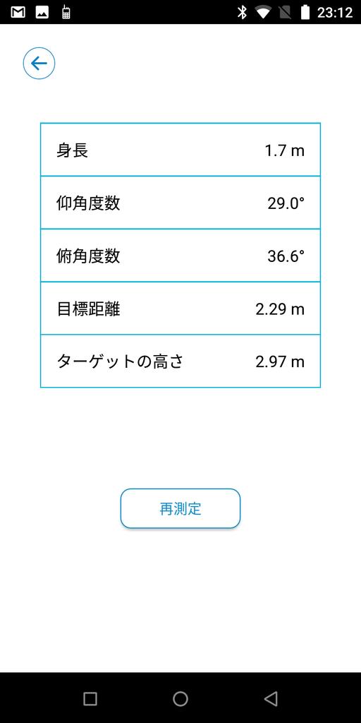 f:id:nishige0830:20190217232414p:plain