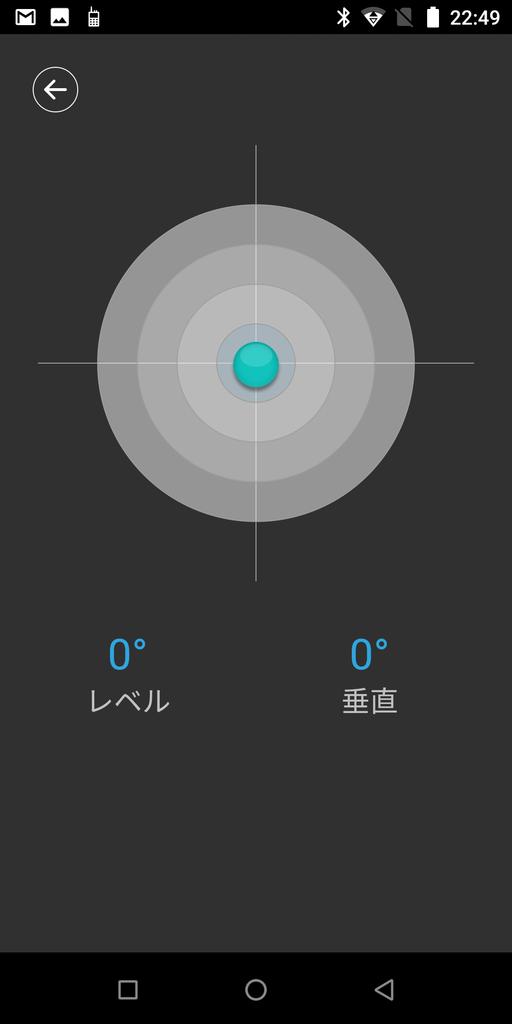 f:id:nishige0830:20190217232837p:plain