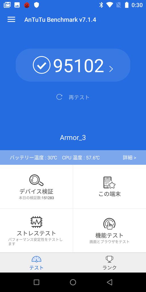 f:id:nishige0830:20190217235254p:plain