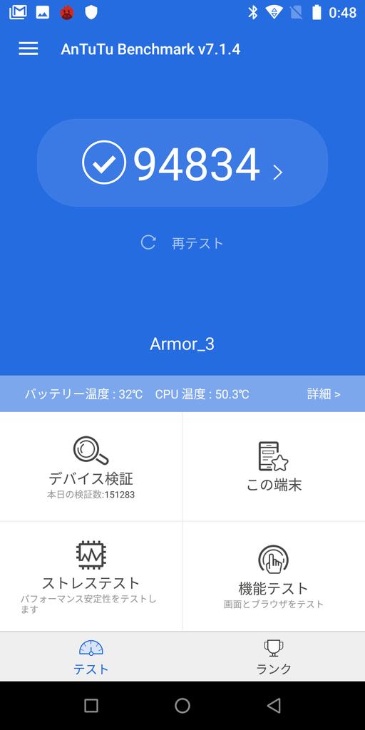 f:id:nishige0830:20190217235300p:plain