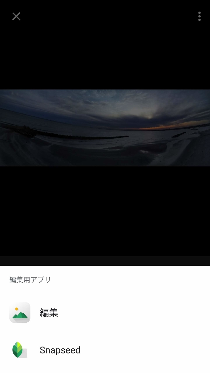 f:id:nishige0830:20190504111335j:plain