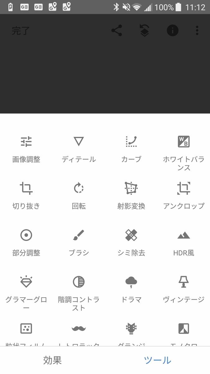 f:id:nishige0830:20190504111846j:plain