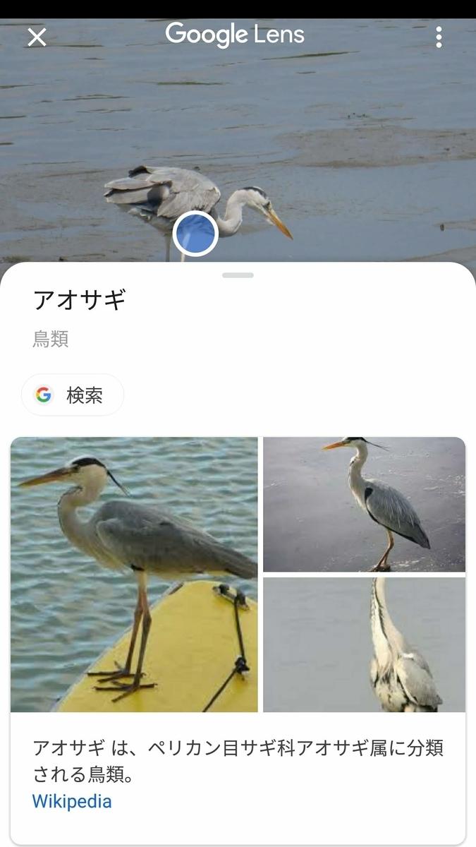 f:id:nishige0830:20190505000100j:plain