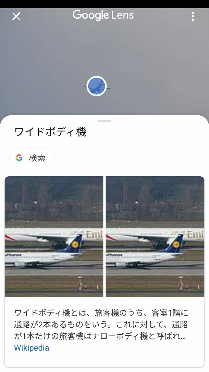 f:id:nishige0830:20190505011154j:plain