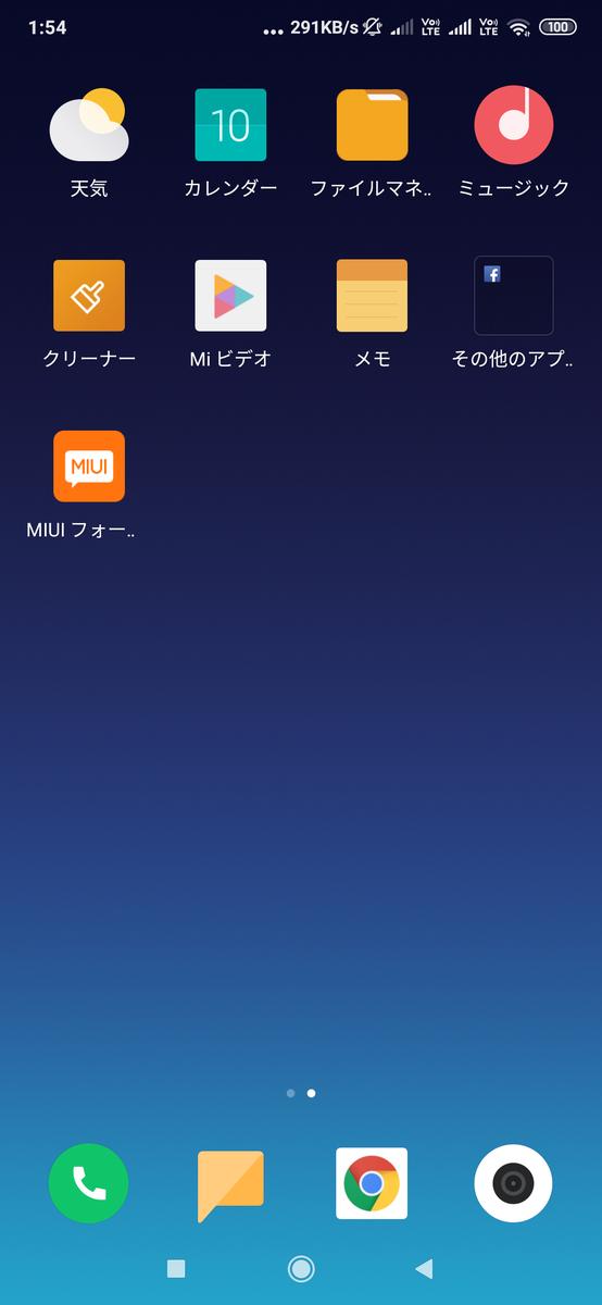 f:id:nishige0830:20190512235840p:plain