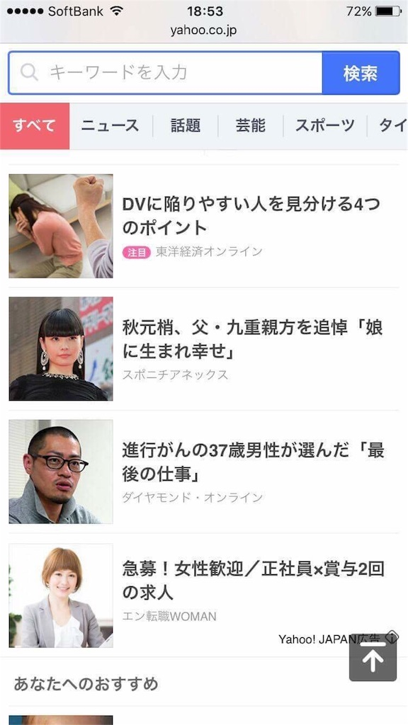 f:id:nishigucci2492:20160806072102j:image