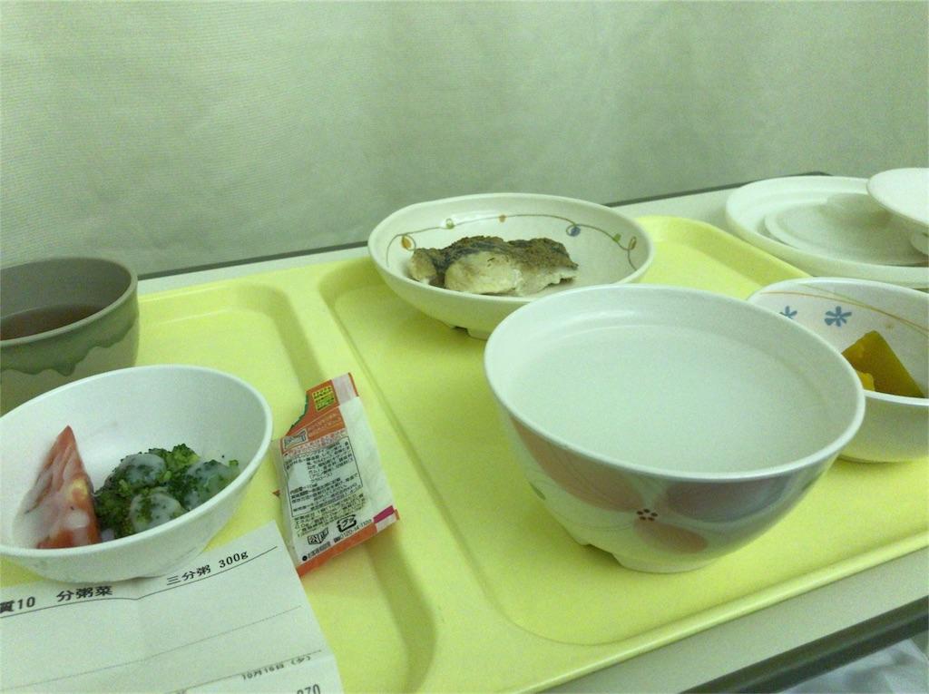 f:id:nishigucci2492:20161016185504j:image