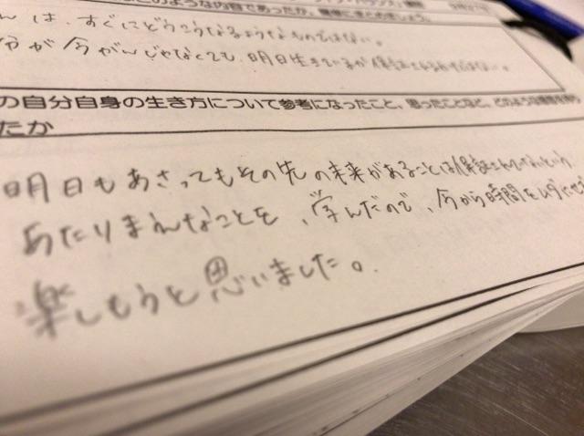 f:id:nishigucci2492:20161020214905j:plain