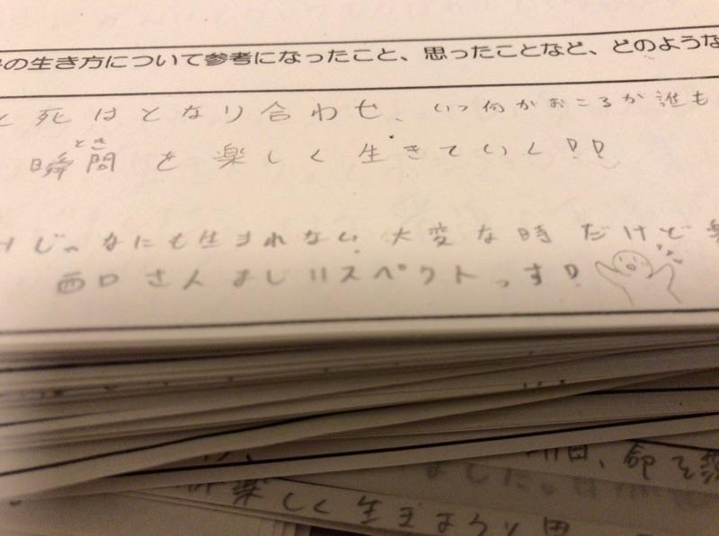 f:id:nishigucci2492:20161020214930j:plain